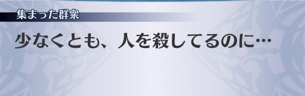 f:id:seisyuu:20210616151258j:plain