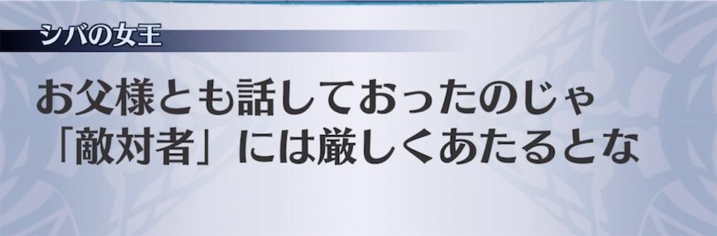 f:id:seisyuu:20210616151421j:plain