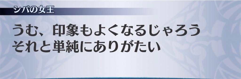 f:id:seisyuu:20210616151534j:plain
