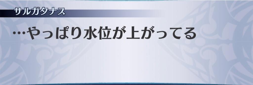f:id:seisyuu:20210617190558j:plain