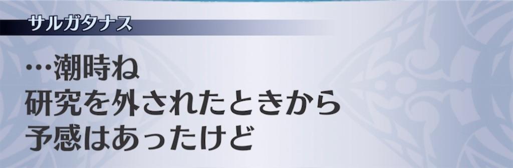 f:id:seisyuu:20210617190647j:plain