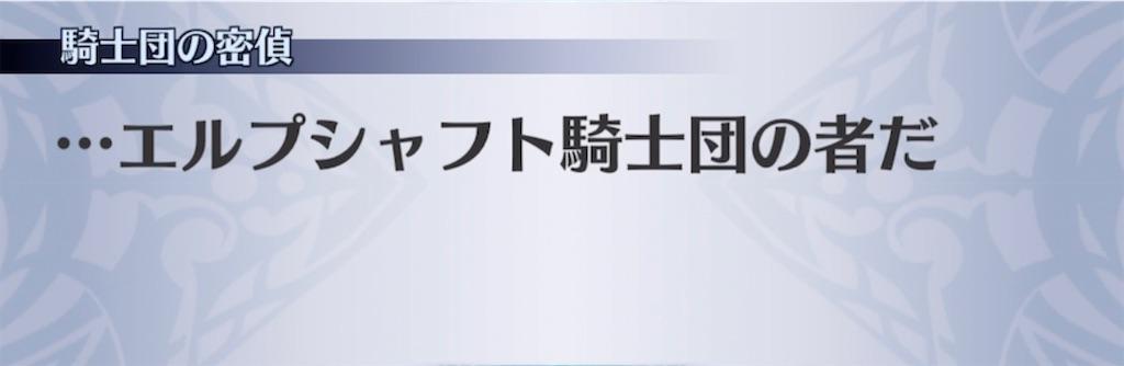 f:id:seisyuu:20210617190826j:plain