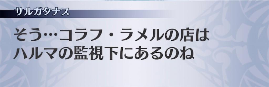 f:id:seisyuu:20210617190909j:plain