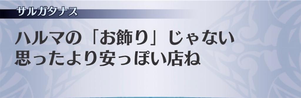 f:id:seisyuu:20210617190917j:plain
