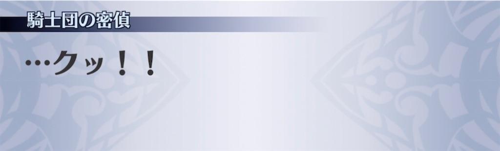 f:id:seisyuu:20210617190920j:plain