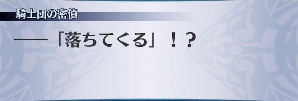 f:id:seisyuu:20210617191107j:plain
