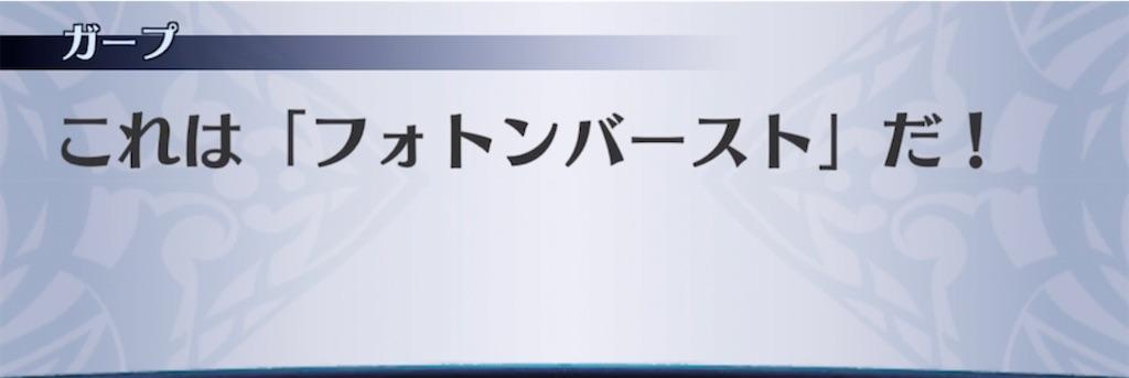 f:id:seisyuu:20210617191419j:plain
