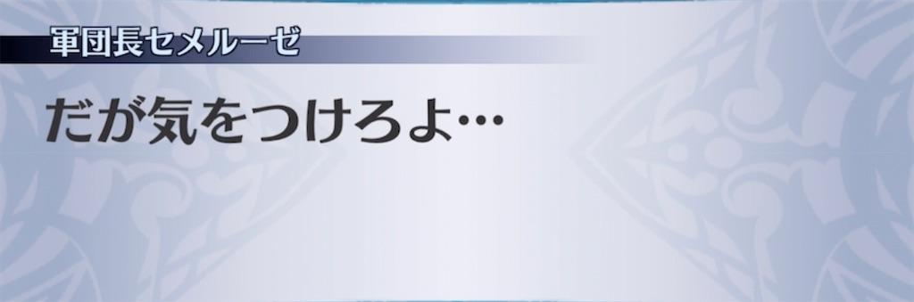 f:id:seisyuu:20210617191512j:plain