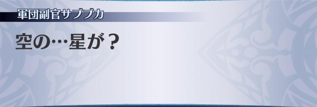 f:id:seisyuu:20210617191637j:plain