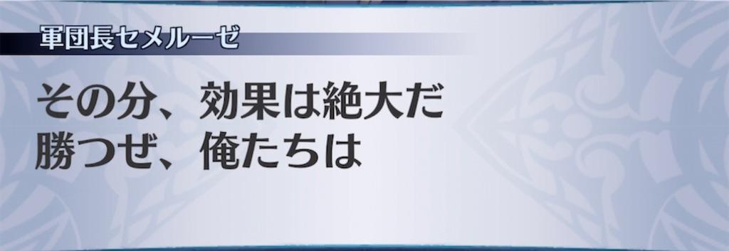 f:id:seisyuu:20210617192034j:plain
