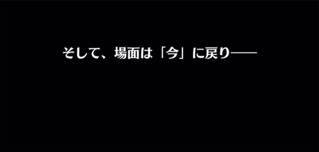 f:id:seisyuu:20210617192040j:plain