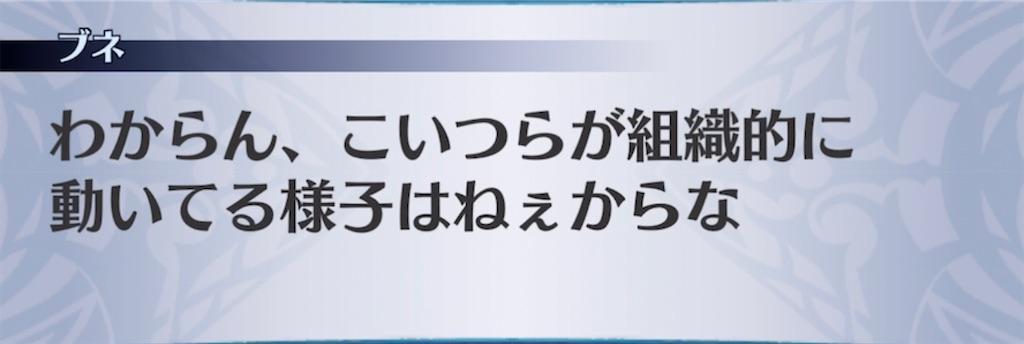 f:id:seisyuu:20210618185836j:plain