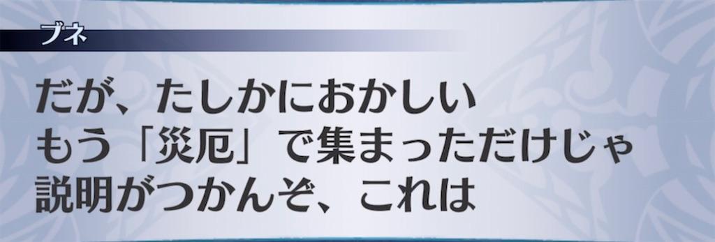 f:id:seisyuu:20210618185839j:plain