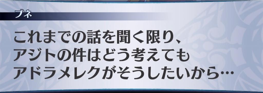 f:id:seisyuu:20210618190807j:plain
