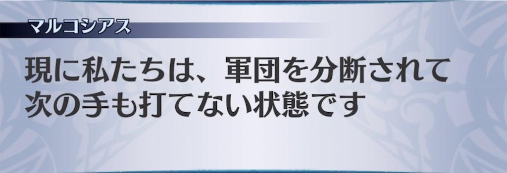 f:id:seisyuu:20210618191026j:plain