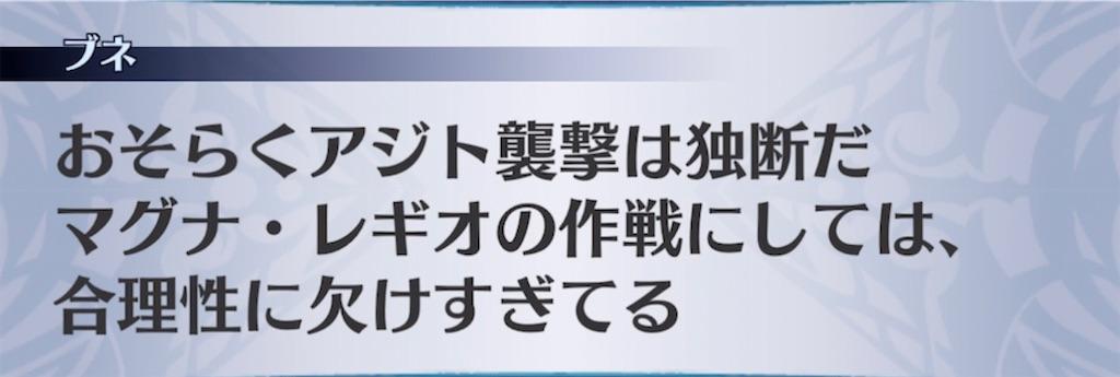 f:id:seisyuu:20210618191032j:plain