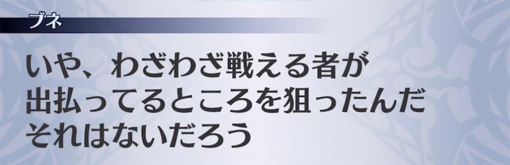 f:id:seisyuu:20210618192117j:plain