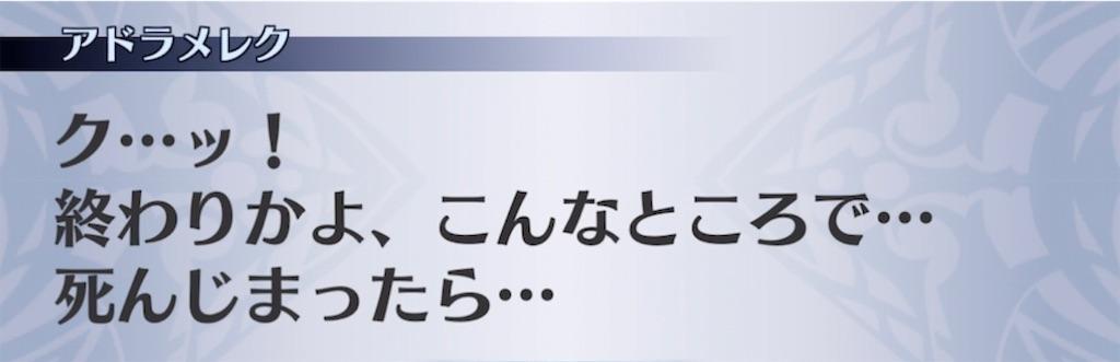 f:id:seisyuu:20210618195805j:plain