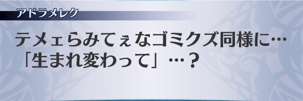 f:id:seisyuu:20210618195809j:plain