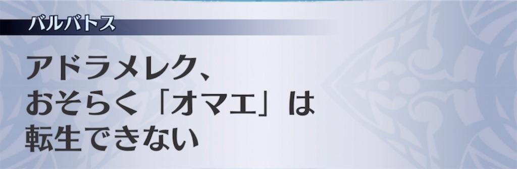 f:id:seisyuu:20210619183742j:plain