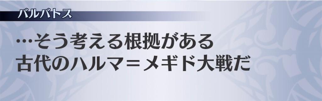 f:id:seisyuu:20210619183748j:plain