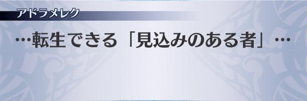 f:id:seisyuu:20210619185943j:plain