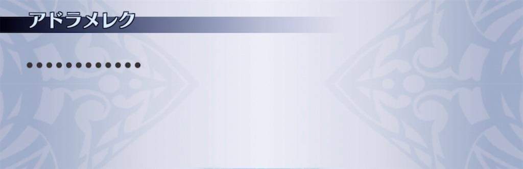 f:id:seisyuu:20210619190927j:plain
