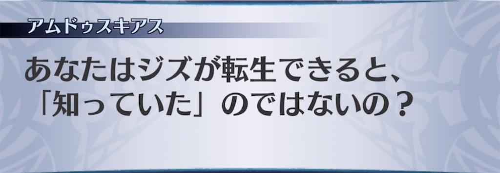 f:id:seisyuu:20210619190930j:plain