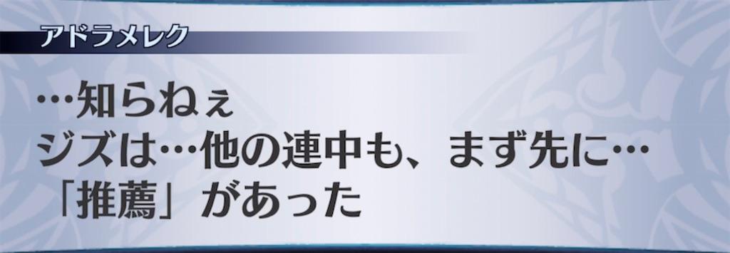 f:id:seisyuu:20210619191132j:plain