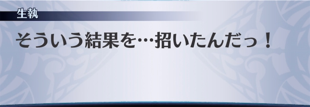 f:id:seisyuu:20210619191330j:plain