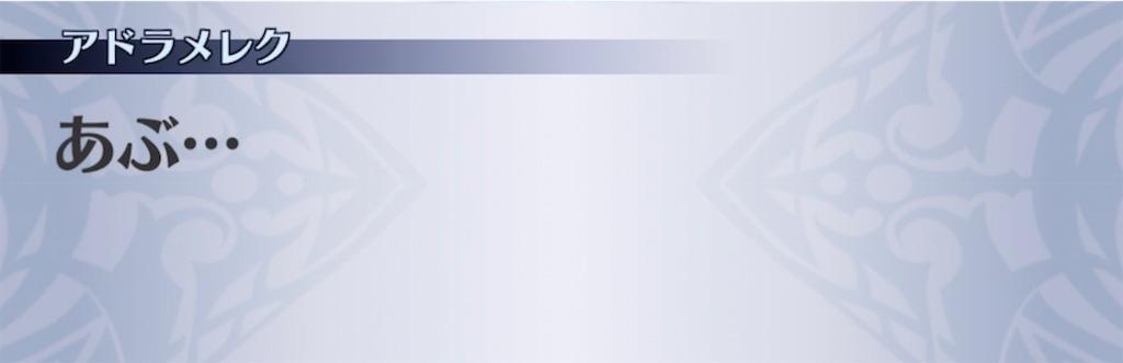 f:id:seisyuu:20210619192127j:plain
