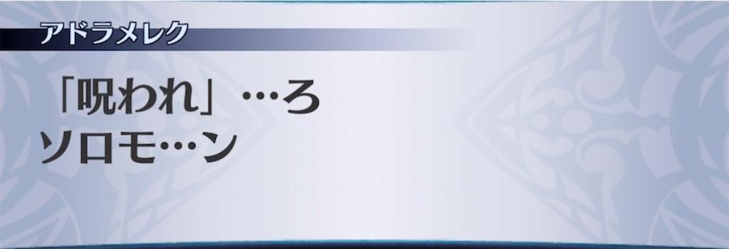 f:id:seisyuu:20210619192302j:plain