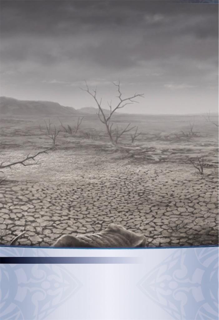 f:id:seisyuu:20210619192309j:plain