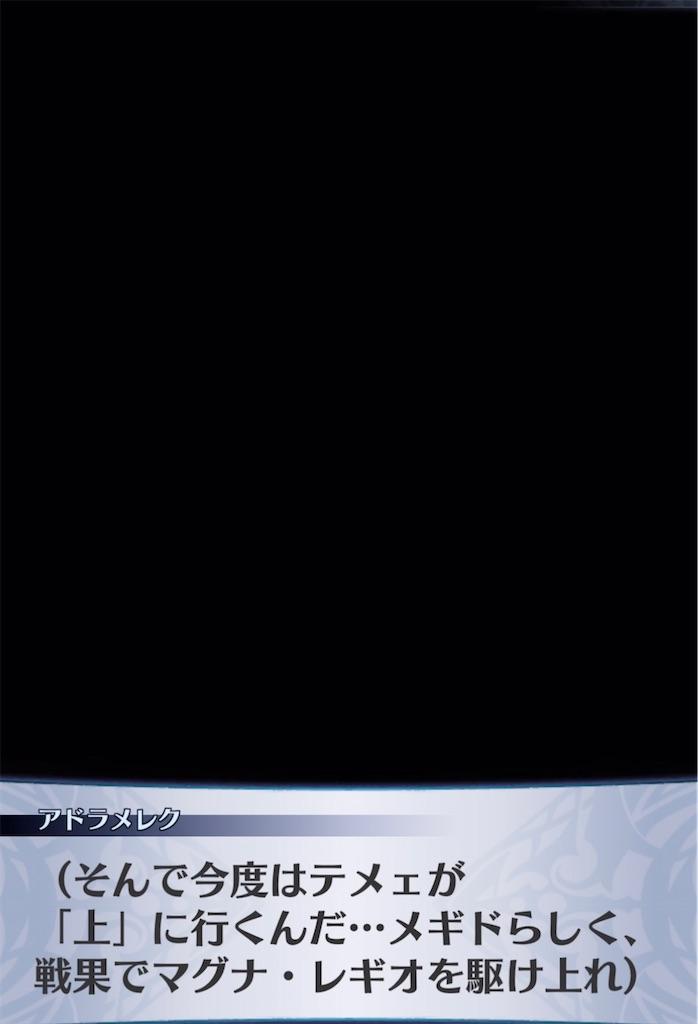 f:id:seisyuu:20210619192414j:plain