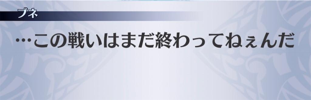 f:id:seisyuu:20210619192846j:plain