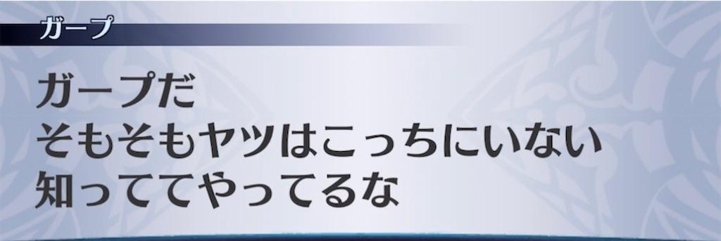 f:id:seisyuu:20210620185717j:plain