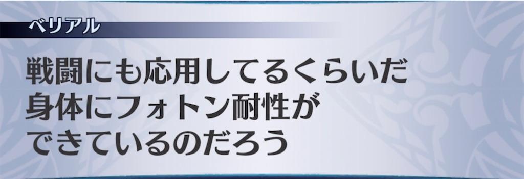 f:id:seisyuu:20210620185723j:plain