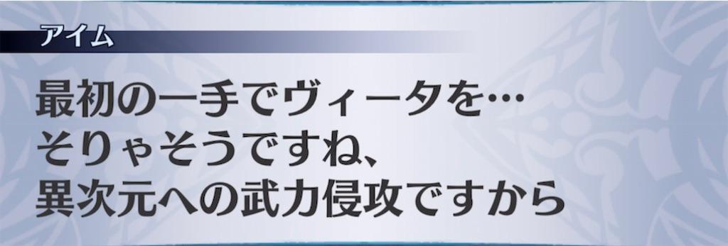 f:id:seisyuu:20210620190003j:plain
