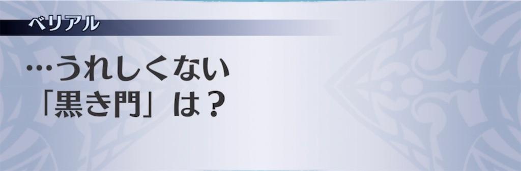 f:id:seisyuu:20210620190058j:plain