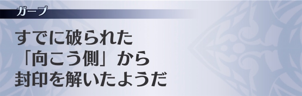 f:id:seisyuu:20210620190102j:plain