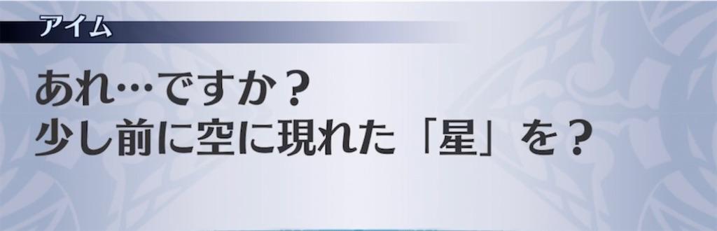 f:id:seisyuu:20210620191131j:plain