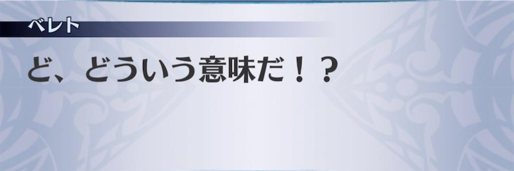 f:id:seisyuu:20210620191139j:plain