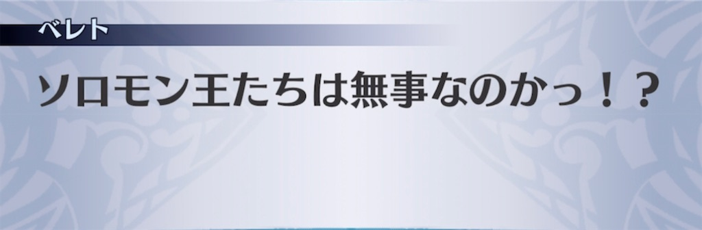 f:id:seisyuu:20210620191820j:plain