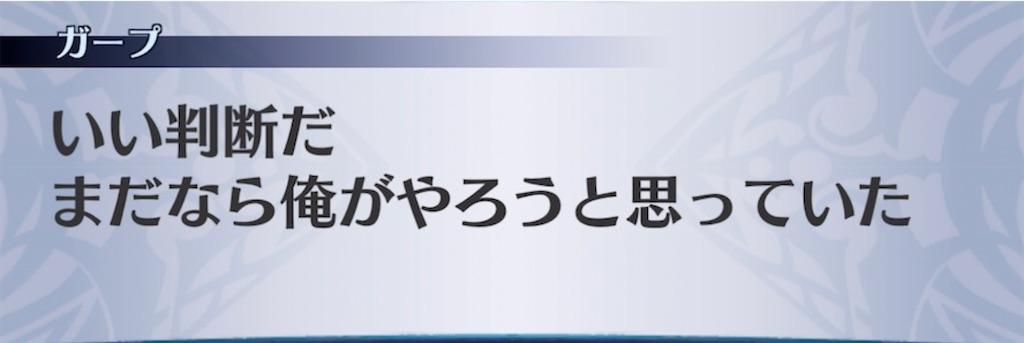 f:id:seisyuu:20210620191926j:plain