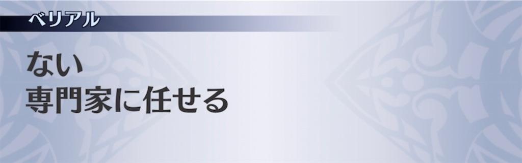f:id:seisyuu:20210620192944j:plain