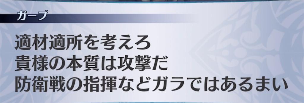 f:id:seisyuu:20210620193453j:plain