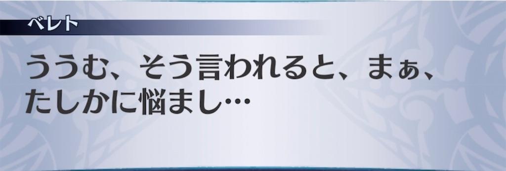f:id:seisyuu:20210620193456j:plain