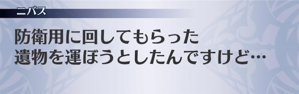 f:id:seisyuu:20210620194302j:plain