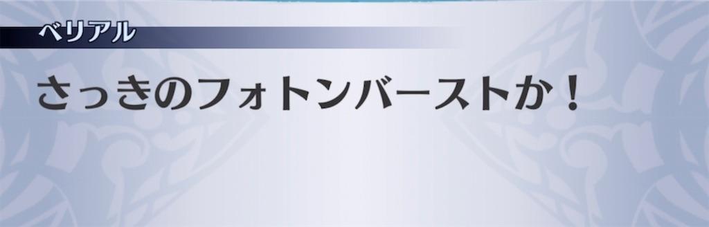 f:id:seisyuu:20210620194342j:plain