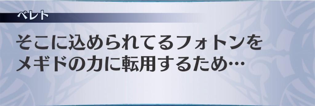 f:id:seisyuu:20210620194436j:plain
